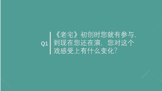 "title='<h2 style=""font-weight:400;font-size:22px;color:#333333;font-family:-apple-system-font, BlinkMacSystemFont, Helvetica Neue, PingFang SC, Hiragino Sans GB, Microsoft YaHei UI, Microsoft YaHei, Arial, sans-serif;background-color:#FFFFFF;""> <span style=""font-family:Microsoft YaHei;font-size:12px;""><a href=""https://mp.weixin.qq.com/s/9A2xSC_Um8TZSxtfMvc-Fw"" utype=""2#0"">实力派演员和《老宅》的十一年|演员米铁增&amp;杨佳音采访</a></span> </h2>'"